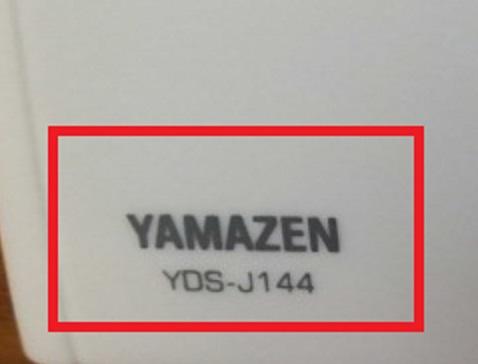 山善デスクファン(YDS-J144)型番のアップ